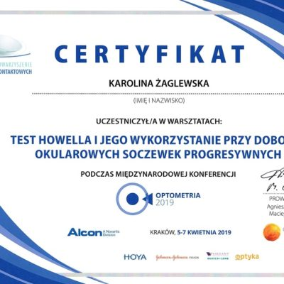 Test Howella 2019